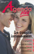Cover 269